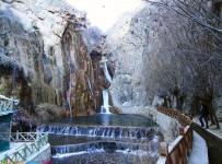 Tohma Kanyonu