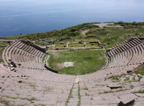 Amfi Tiyatro
